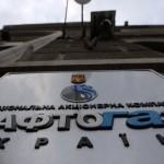 """""""Нафтогаз"""" предлагает """"Газпрому"""" обсудить поставки газа с 1 апреля"""