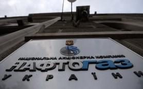 «Нафтогаз» предлагает «Газпрому» обсудить поставки газа с 1 апреля