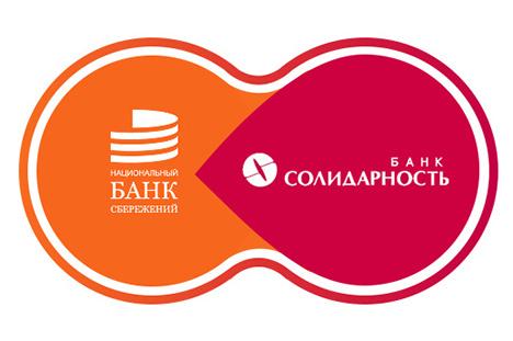Самарский КБ «Солидарность» получил бизнес Национального Банка Сбережений