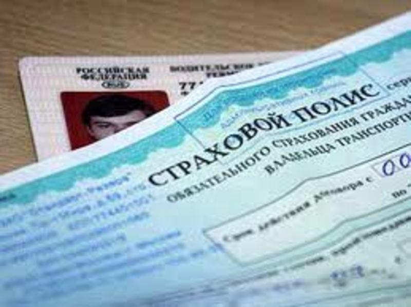 РСА: полисы ОСАГО в апреле подорожают на 60%