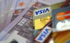 PayPal прекращает обслуживать клиентов в Крыму