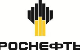 «Роснефть» разместит биржевые облигации на 400 млрд рублей