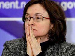 Генпрокуратура не будет проверять Банк России