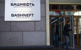 Государство сохранит за собой 50% плюс одна акция «Башнефти»