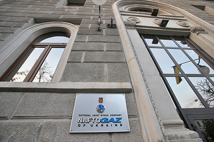 «Газпром» получил от «Нафтогаза» доплату в 70 миллионов долларов