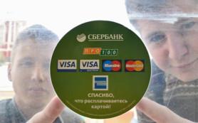 Visa присоединится к Национальной платежной системе России