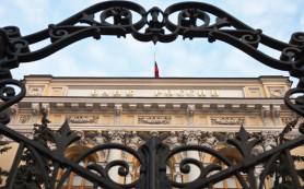 ЦБ начал борьбу с выводом капитала из РФ через транзитные операции