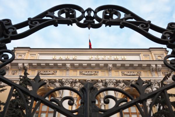 ЦБ РФ отозвал лицензии у саранского и махачкалинского банков