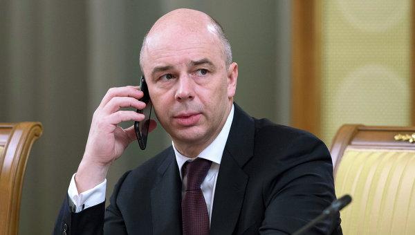 Силуанов не исключил пересмотра решений по выделению средств из ФНБ