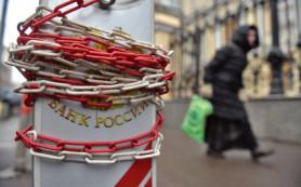 Лицензия отозвана у иркутского «Вашего Личного Банка»