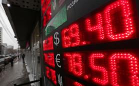 Доллар достиг 69 рублей на фоне геополитики и снижения нефти