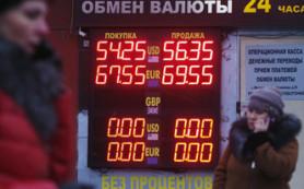 Две трети россиян считают, что в стране наступил экономический кризис