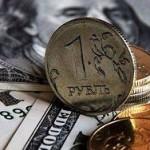 Доллар подорожал на фоне решения ФРС США