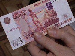 В России резко возросло количество фальшивых пятитысячных купюр