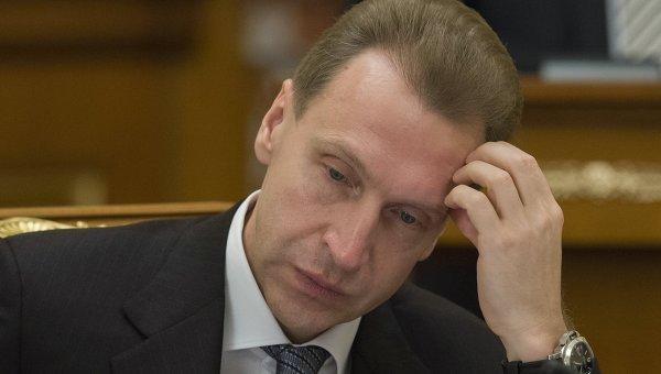 Шувалов: правительство в феврале представит поправки в бюджет-2015
