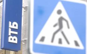 СМИ: группа ВТБ может войти в капитал «Открытие Холдинга»