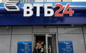 Банк Москвы войдет в состав ВТБ с 2016 года