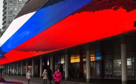 Россия может отказаться от договоров с рейтинговыми агентствами