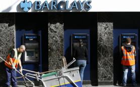 S&P снизило рейтинги ряда крупнейших европейских банков