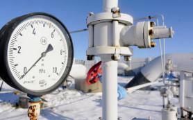«Нафтогаз» поставил условия для внесения предоплаты за российский газ