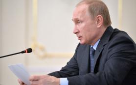 Путин сравнил отключение ДНР и ЛНР от газоснабжения с геноцидом