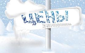 «Заморозка цен» торговыми сетями оказалась мифом