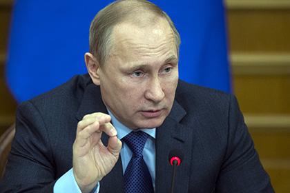Путин рассказал об энергичных антикризисных мерах Центробанка