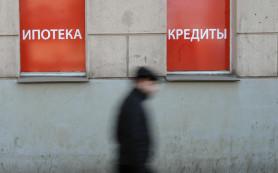 Опубликован список банков, которые могут получить докапитализацию
