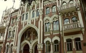 Нацбанк Украины повышает учетную ставку до 19,5 процента