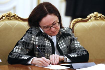 Набиуллина спрогнозировала падение ВВП России на 4 процента