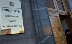 Государство может оказать поддержку 199 российским компаниям