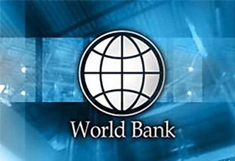 Украина и ВБ подписали соглашение о кредите на $378 млн