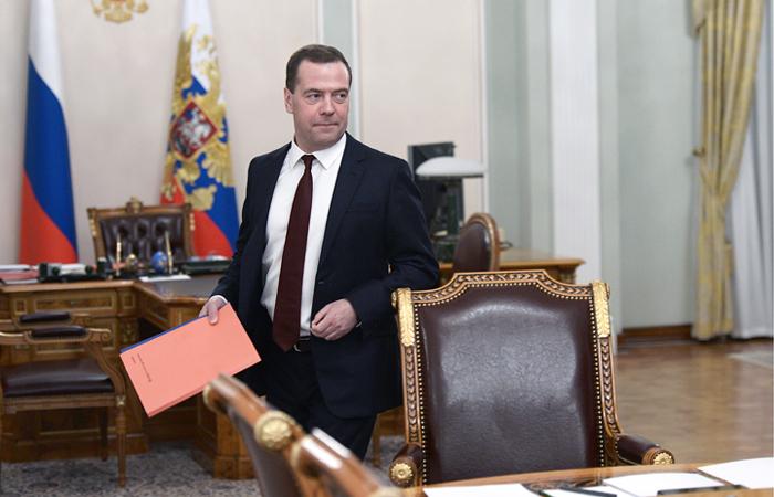 Из Резервного фонда будет использовано до 500 млрд рублей