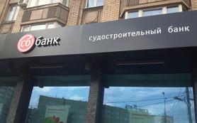 ЦБ отозвал лицензию у СБ Банка