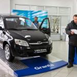 """""""АвтоВАЗ"""" может в марте повысить цены на автомобили"""