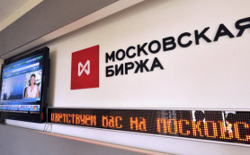 Российский рынок акций открылся ростом на 0,4-0,7% по индексам