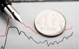 Рубль обновил максимумы с середины января