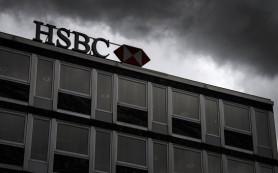 Обыски прошли в банке HSBC в рамках расследования об отмывании денег