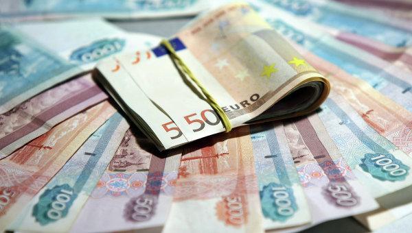ЦБ РФ понизил на 20 февраля курс доллара до 62,13 рубля, курс евро — до 70,94 рубля