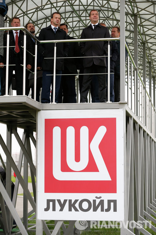 ЛУКОЙЛ в 2014 году увеличил инвестиции в Узбекистане почти на треть