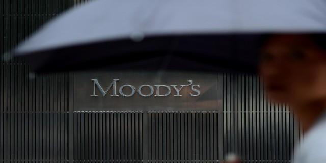 Moody's: у банков РФ вырастут проблемные кредиты