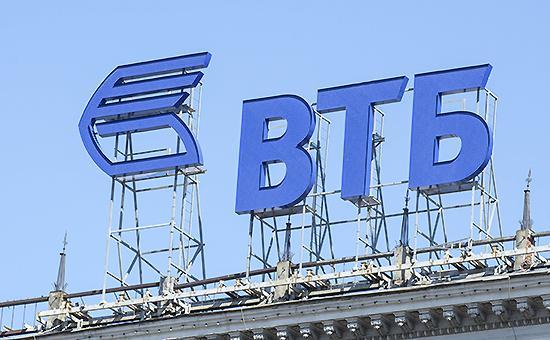ВТБ рассчитывает получить средства на докапитализацию из ФНБ во II квартале 2015 года