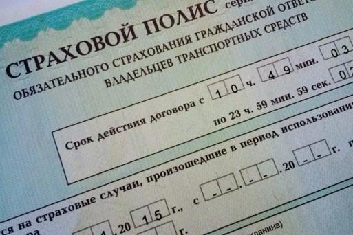 Страховщики выступили против «заморозки» тарифов по ОСАГО