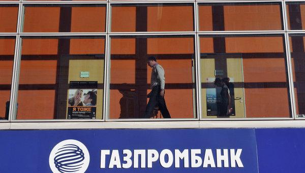 Газпромбанк может купить контрольный пакет «Стройгазконсалтинга»