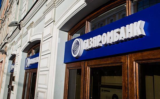 Газпромбанк попросит у ЦБ дешевых денег для проекта Игоря Ротенберга