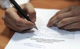 Бизнес освободят от проверок дорогого имущества при амнистии капиталов