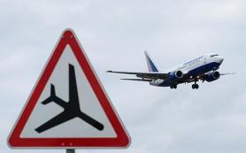 Российские авиакомпании отказались от десятков рейсов за границу