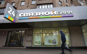 Глава Связного Банка просит у акционеров 5 млрд рублей
