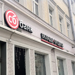 АСВ насчитало в СБ Банке раздробленных депозитов на 1,2 млрд рублей