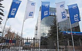 СМИ: ВТБ согласился получить от Малофеева 17% от долга в 596 млн долларов
